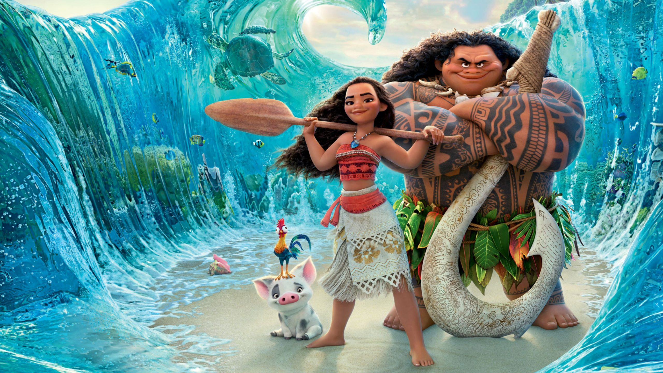 Moana at Russell Park, Bedford